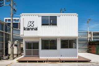 株式会社カンナ 事務所20feet×6台