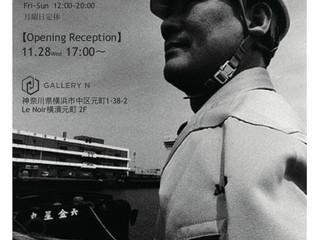 HAMAPRO151 横濱人物図鑑