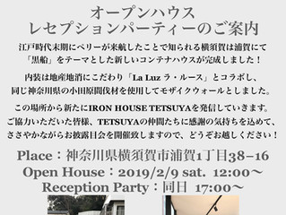 2019.02.09sat  TETSUYA KUROFUNE オープンハウス