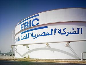 EG-EBIC-00151 (1).jpg