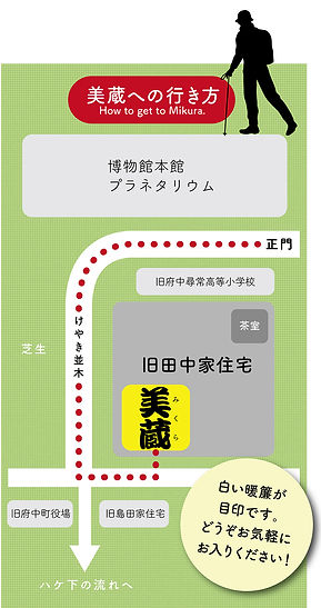美蔵map.jpg
