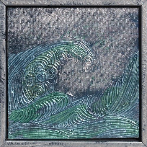 Wave Series 44 - 8x8