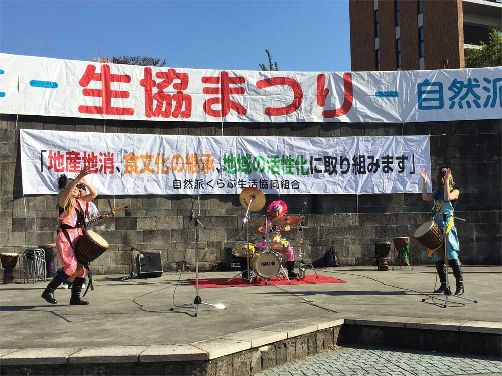 2016/11/5 生協まつり