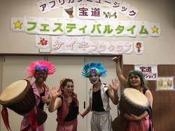 2018/02/25 北加瀬こども文化センター