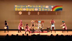 2016/1/23 ゴーゴー☆かわさキッズ BUNBUNステージ