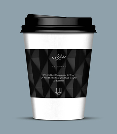 Mug_Paper_Cup Mockup Cardboard .jpg