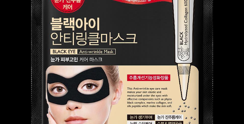 Mediheal - Black Eye Anti-Wrinkle Mask