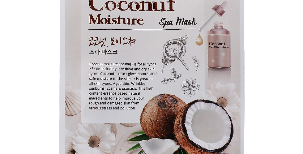 La beaute' - Coconut Moisture Spa Mask