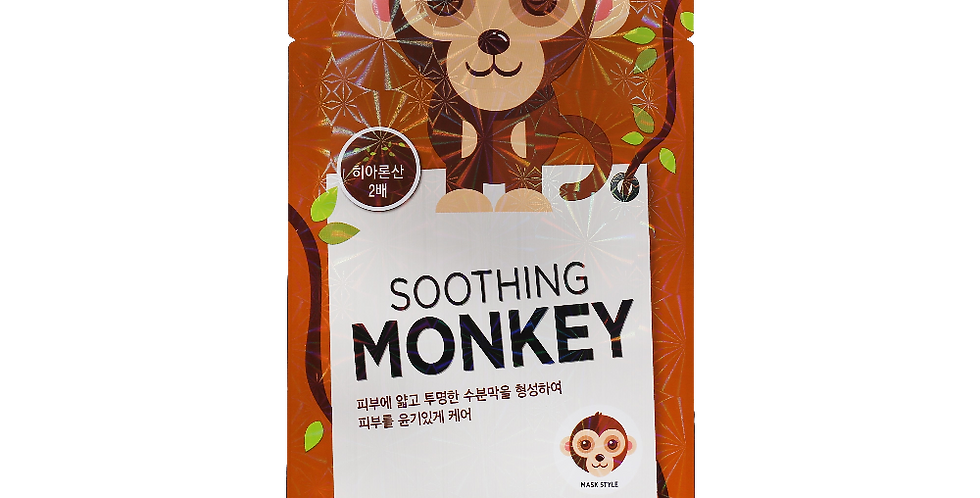 L'affair - Soothing Monkey