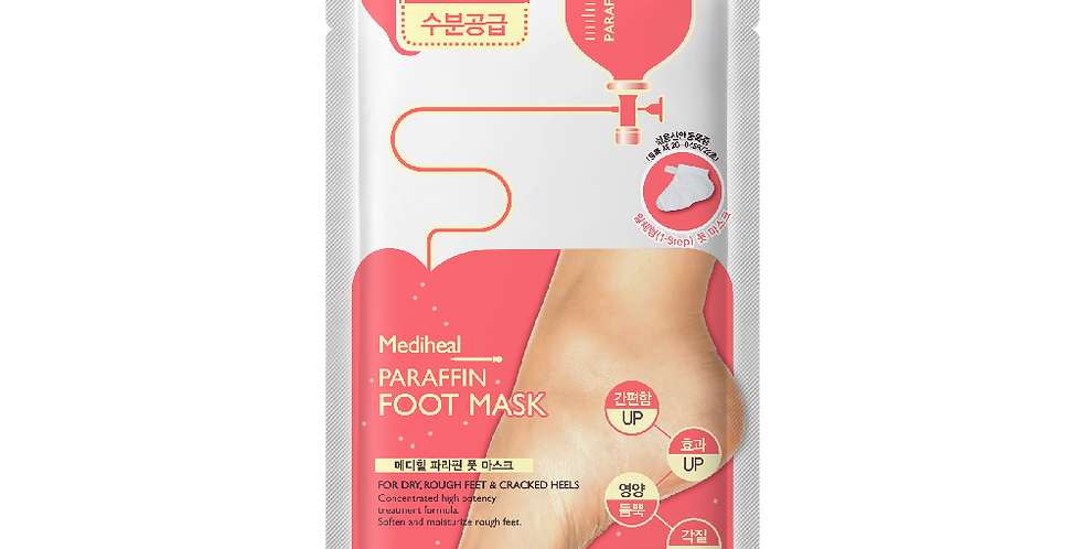 Mediheal - Paraffin Foot Mask