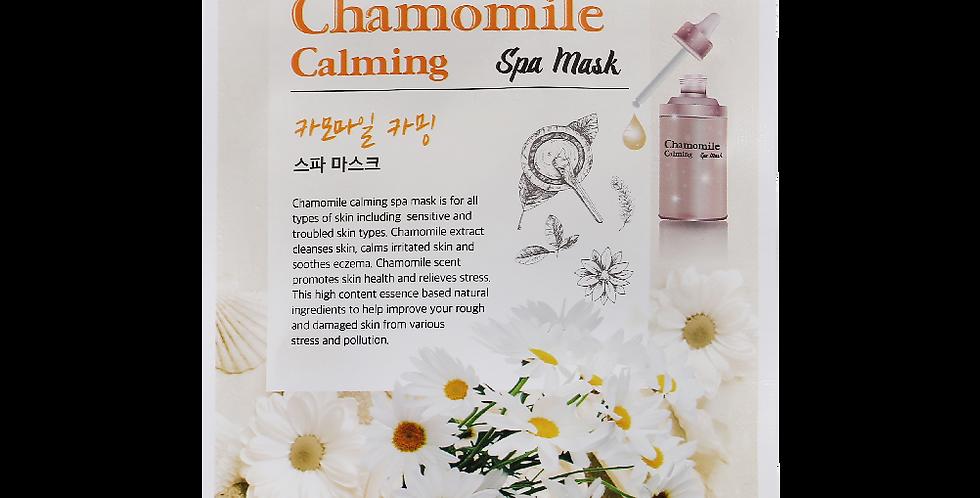 La beaute' - Chamomile Calming Spa Mask