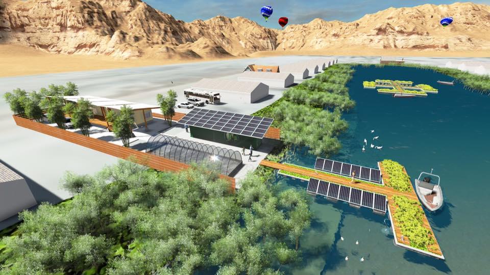 Desert Shores Center