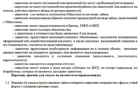 pravilo5