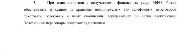 инструкции 2.2.png