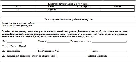 zayavlenit2
