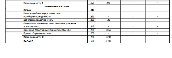 бух 2020.2.png