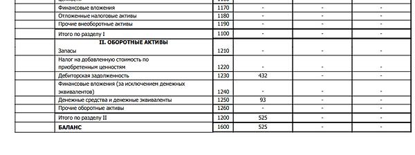 бух1.1.png