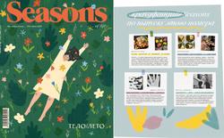 Seasons#56_2020