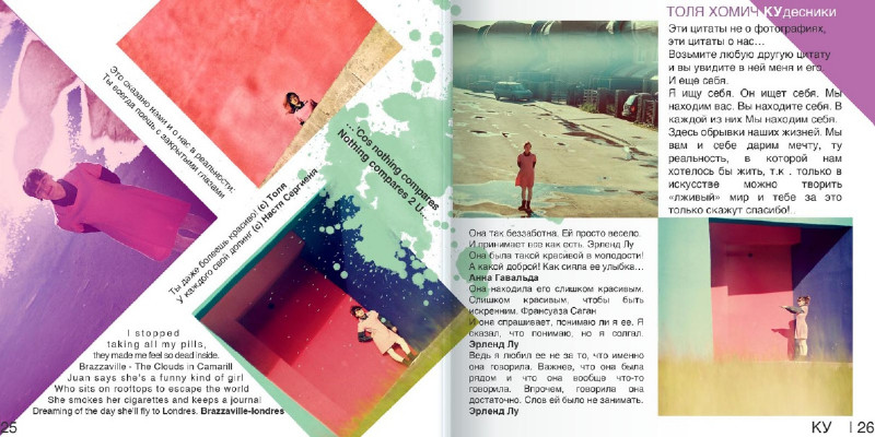 """KY"" magazine"