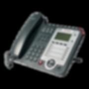 https://www.polotelecom.com.br/telefone-ip-grandstream-manaus