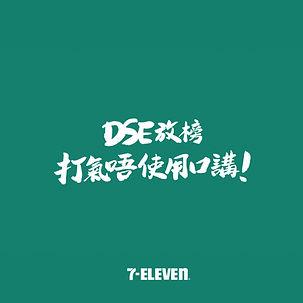 7-11_logo.jpg