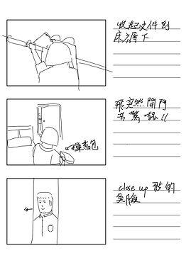 Storyboard SC2_2.jpg