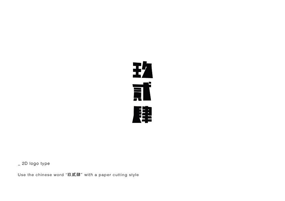 924_logo_flow-05.jpg