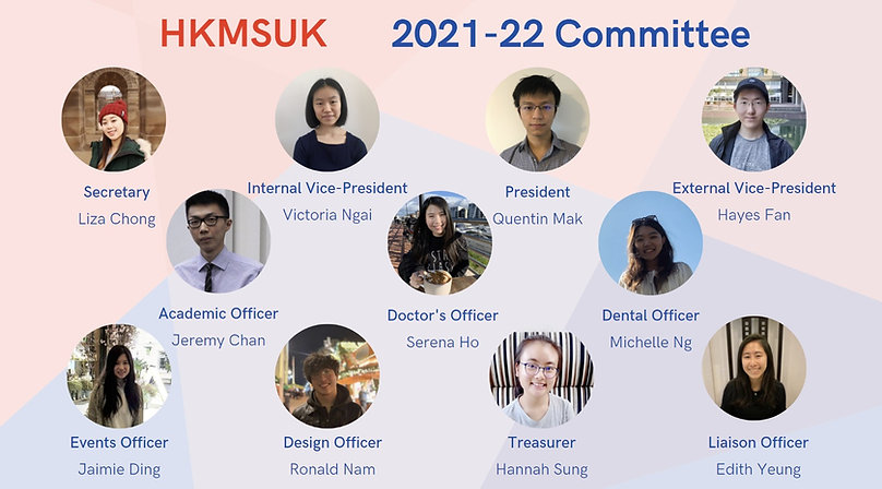 2021-22 committee.jpeg