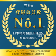 bnr_no1_member_400.png
