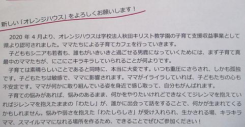 IMG_0609_edited.jpg
