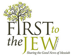 First to the Jew-tagline cropped.jpg
