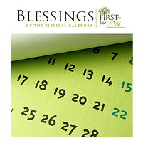 FTJ%20Blessings-with%20Calendar%20PDF-pa