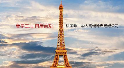 eiffel-tower-3349075_1920_edited_edited.