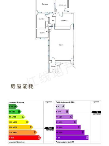 1区房源 - 出售_页面_04.jpg