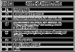 Sk%C3%A6rmbillede%202020-04-06%20kl.%200