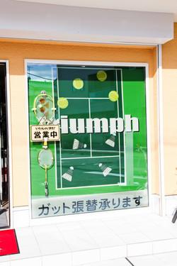 11l トライアンフ l さいたま市東浦和スポーツショップ テニス ソフ