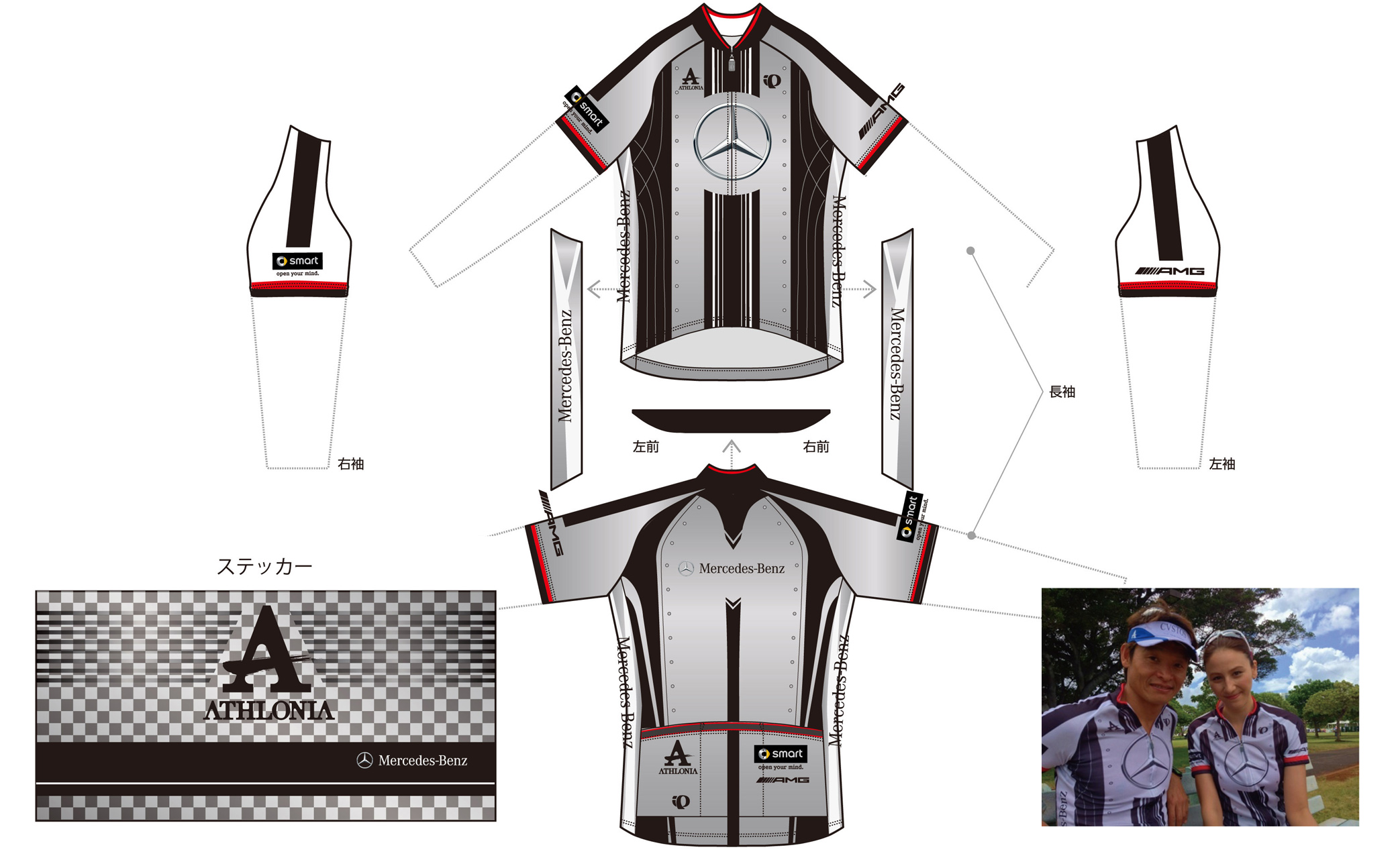 design_メルセデス02