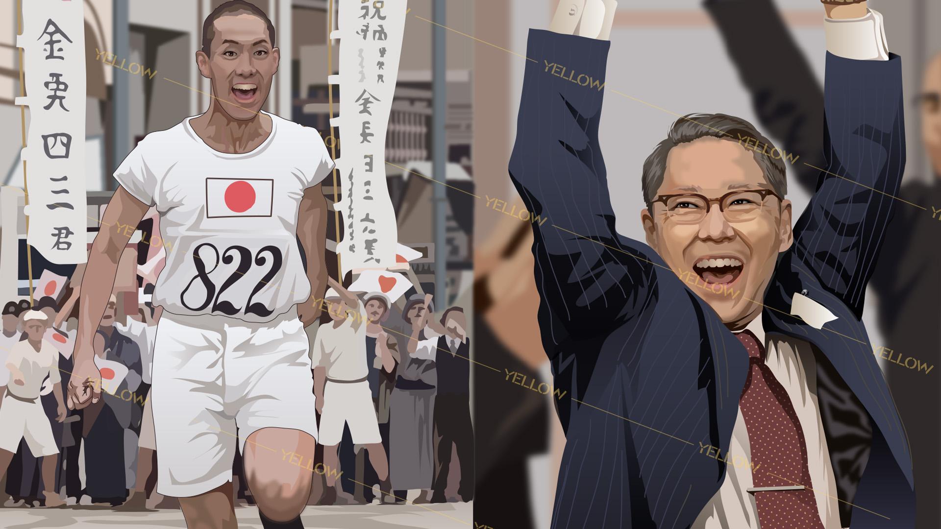 いだてん_中村勘九郎_阿部サダヲ
