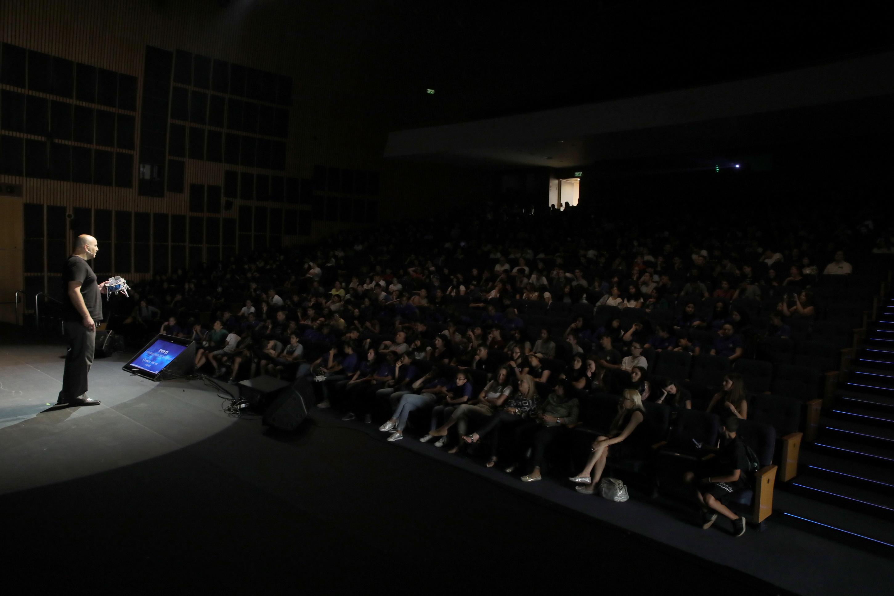 הרצאה של Space.il
