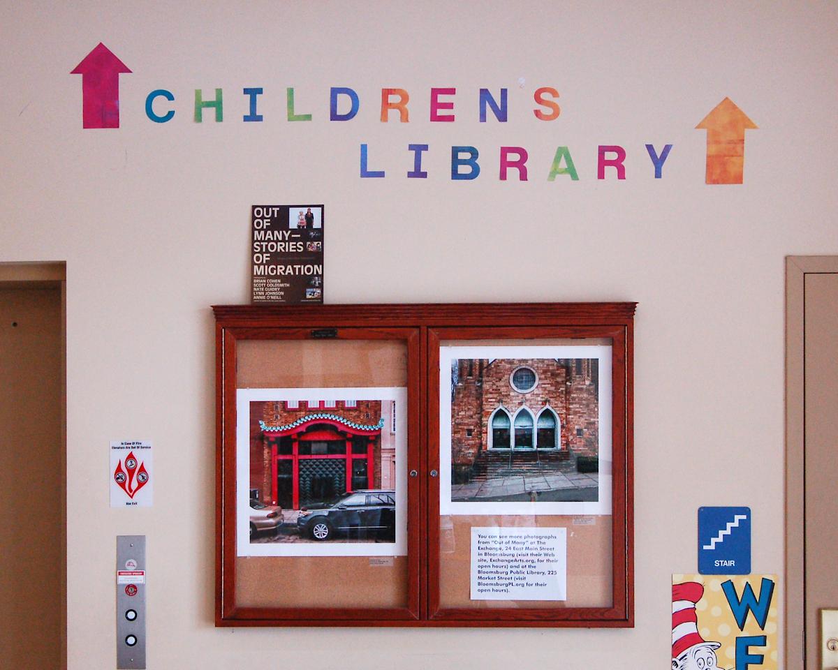 McBride Library lobby -- Brian Cohen photos