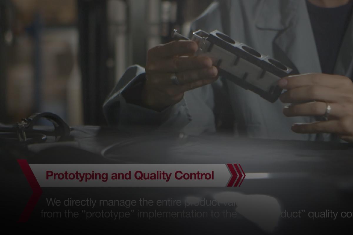 industry technology hardware