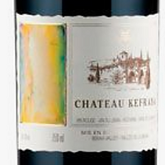 Château Kefraya (2003) - 75 cl