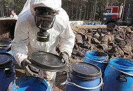 утилизация пестицидов.jpg