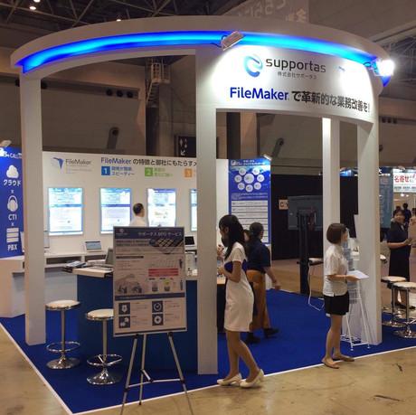 第4回 営業支援EXPO/東京