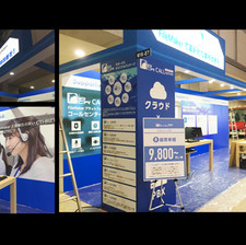 第3回 営業支援EXPO/東京