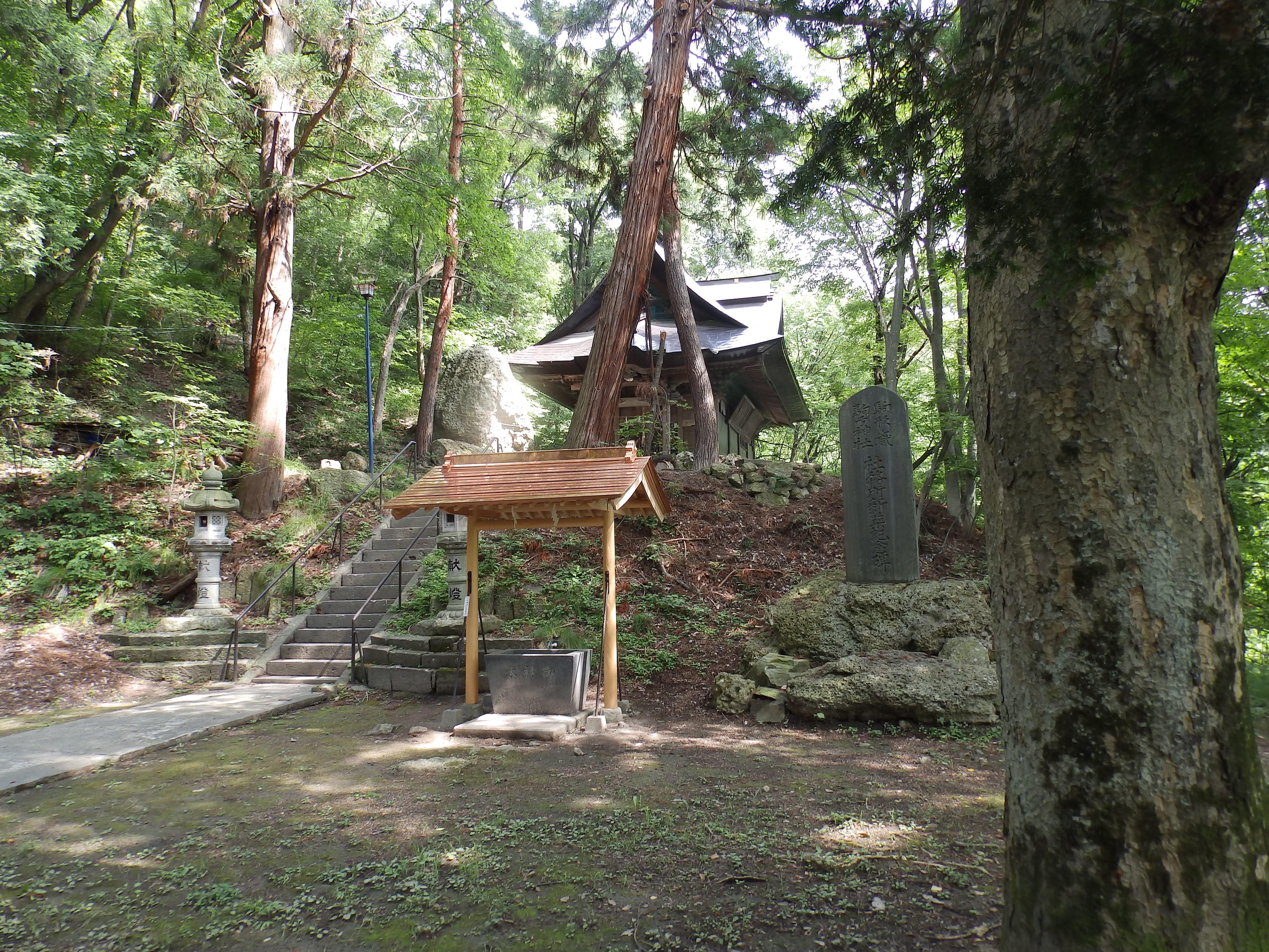 駒形嶽駒弓神社です。