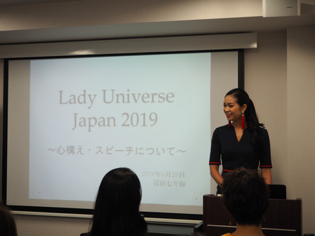 【第3回目BC】スピーチ講座
