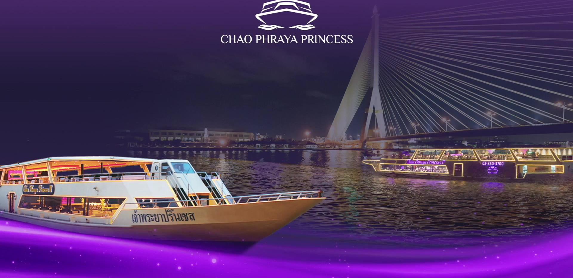 Chao Phraya Princess