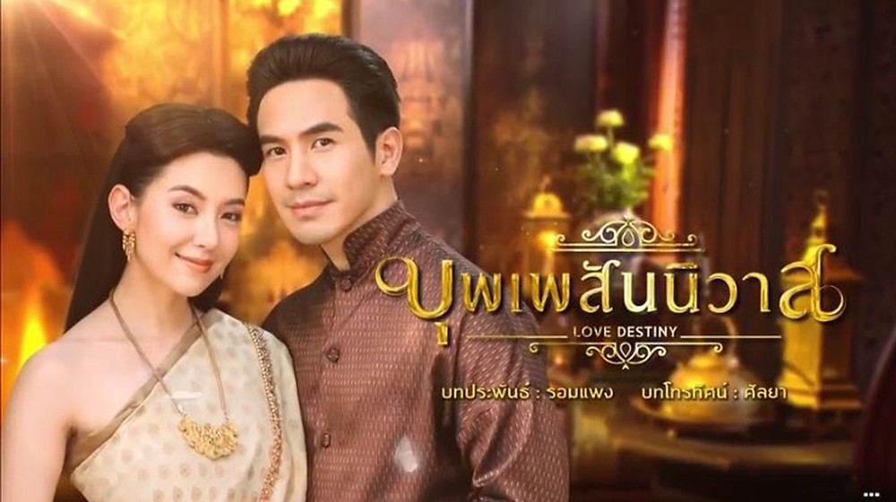 Image source: Channel 3 Thailand