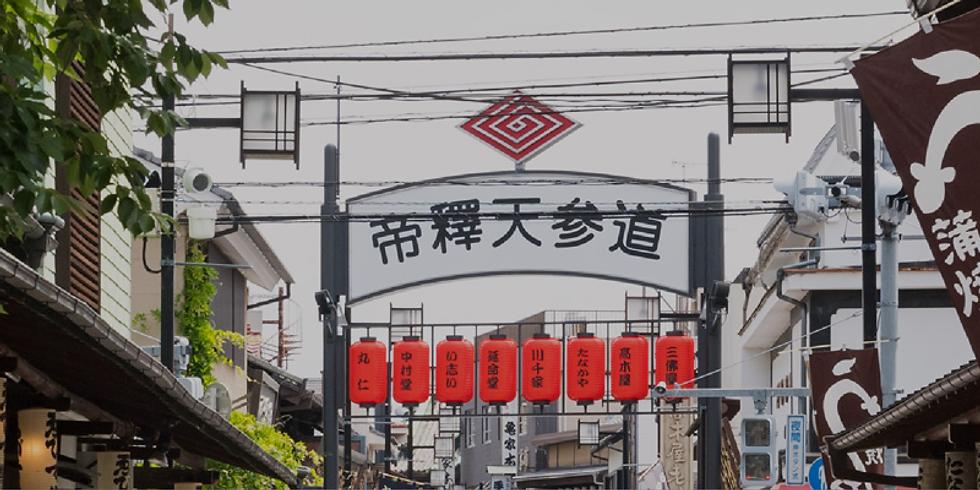 犬猫茶話会in柴又ふーてんベッドアンドローカル